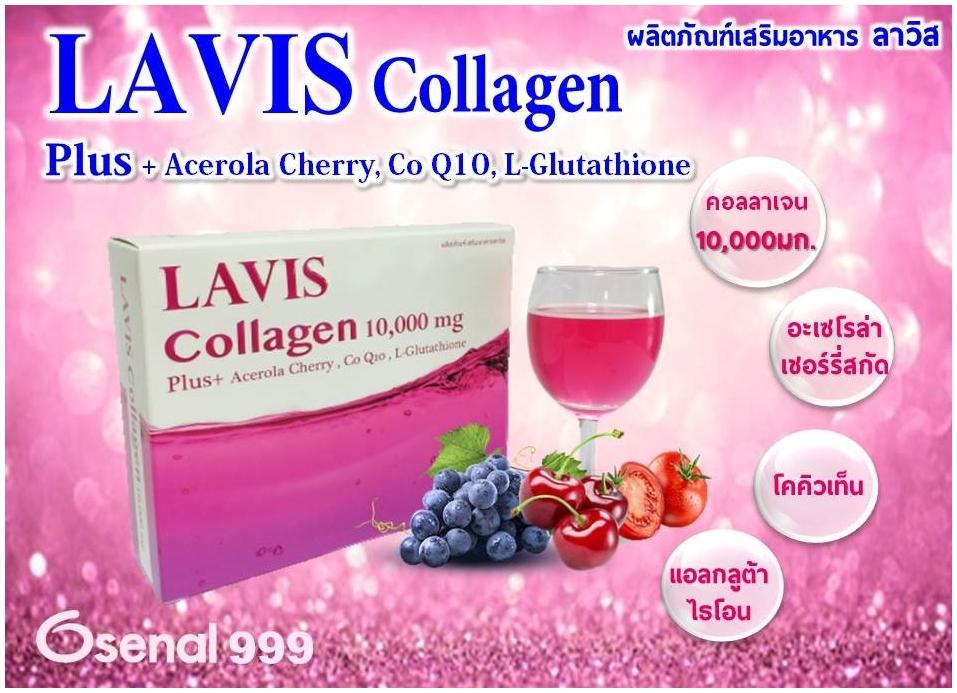 LAVIS Collagen 10,000 mg