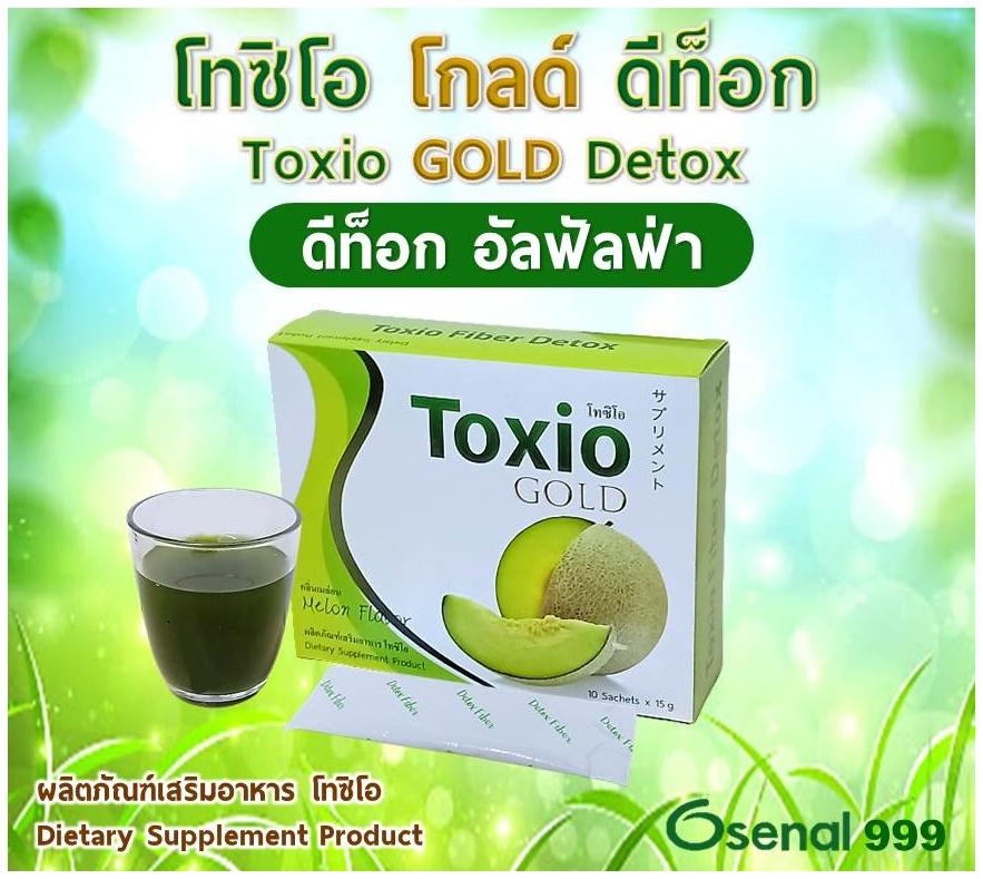 Toxio Gold Fiber Detox